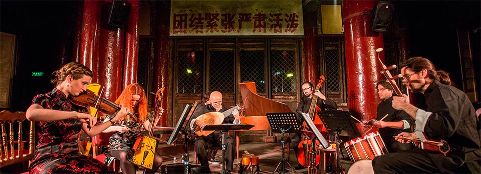 Concierto de Celebración del Año Nuevo Chino: El clave del Emperador
